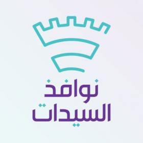 نوافذ السيدات logo