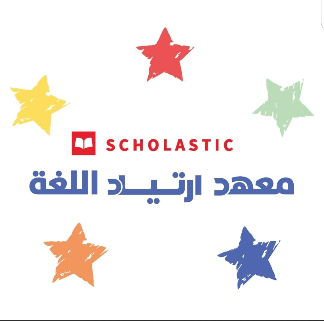 Ertyad Language Center SCHOLASTIC logo
