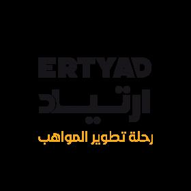 شركة إرتياد للتدريب logo